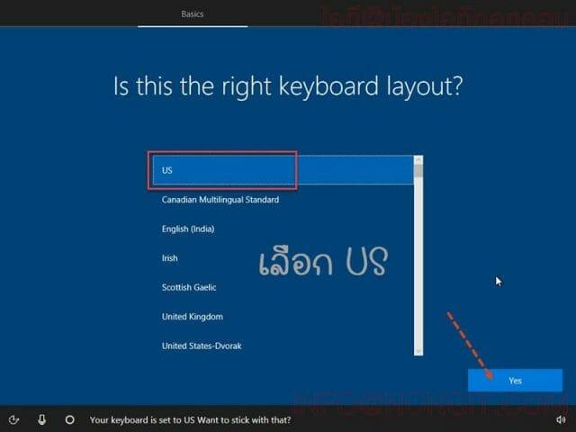 วิธีลง Windows 10 รูปที่ 6