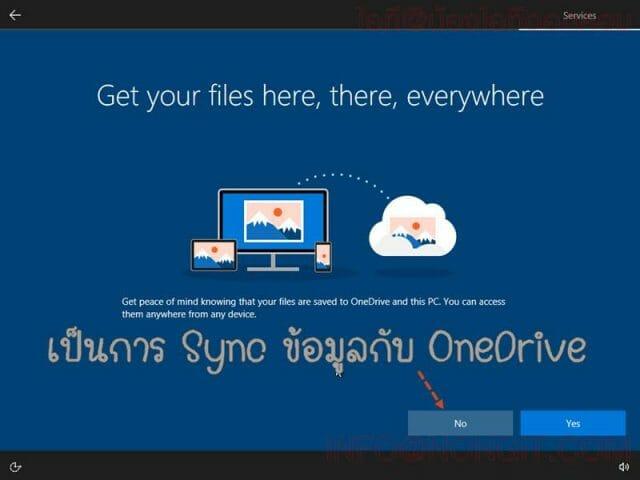 วิธีตั้งค่า User ตอนลง Windows 10 รูปที่ 10