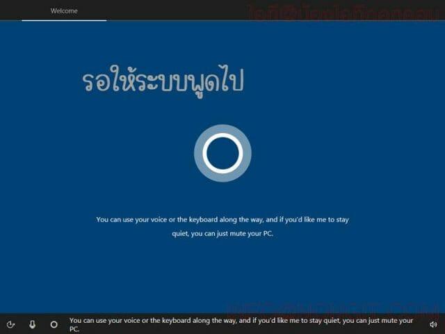 วิธีลง Windows 10 รูปที่ 4