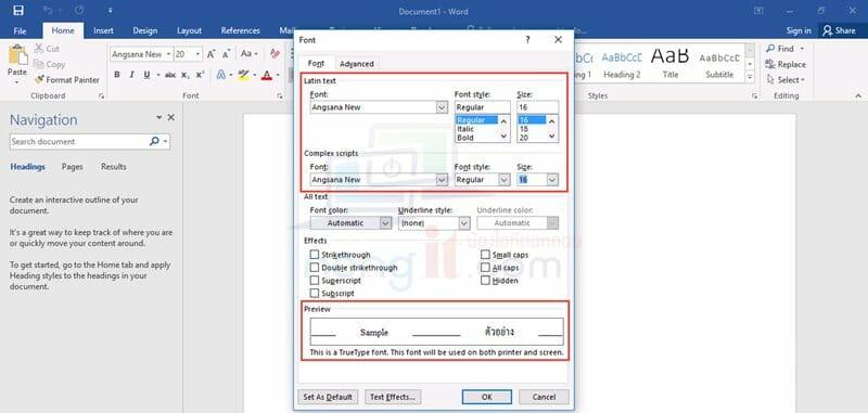 ผลการค้นหารูปภาพสำหรับ การปรับคุณลักษณะของข้อความ  Microsoft office Word 2013