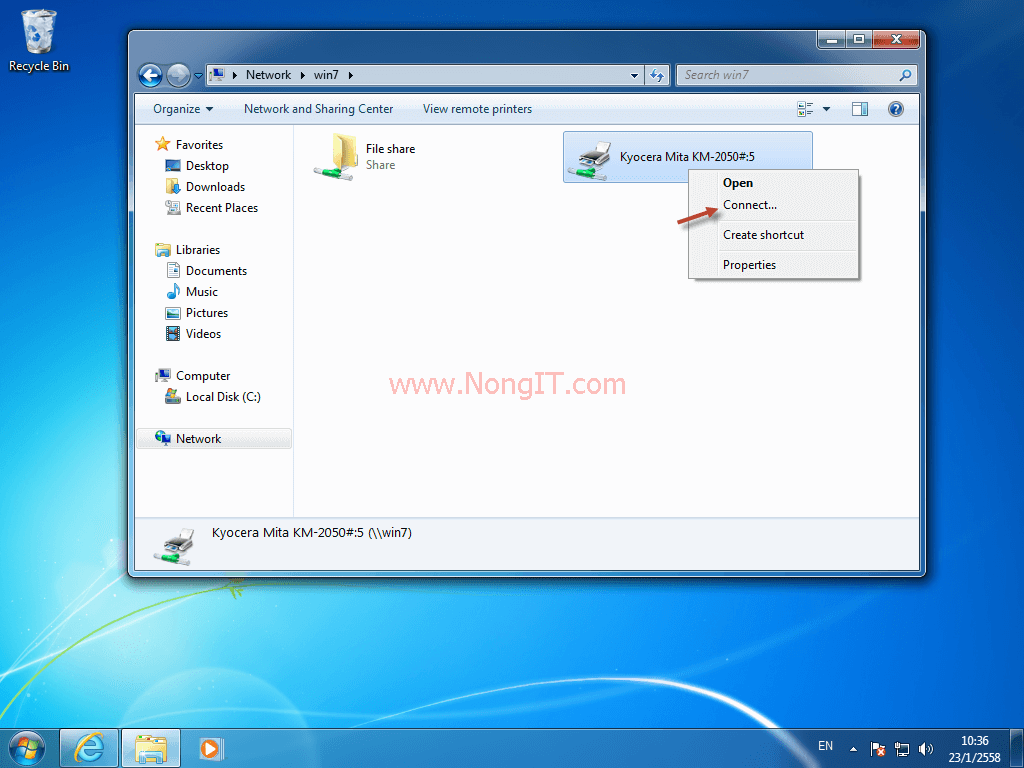 share-pinter-win7 (12)