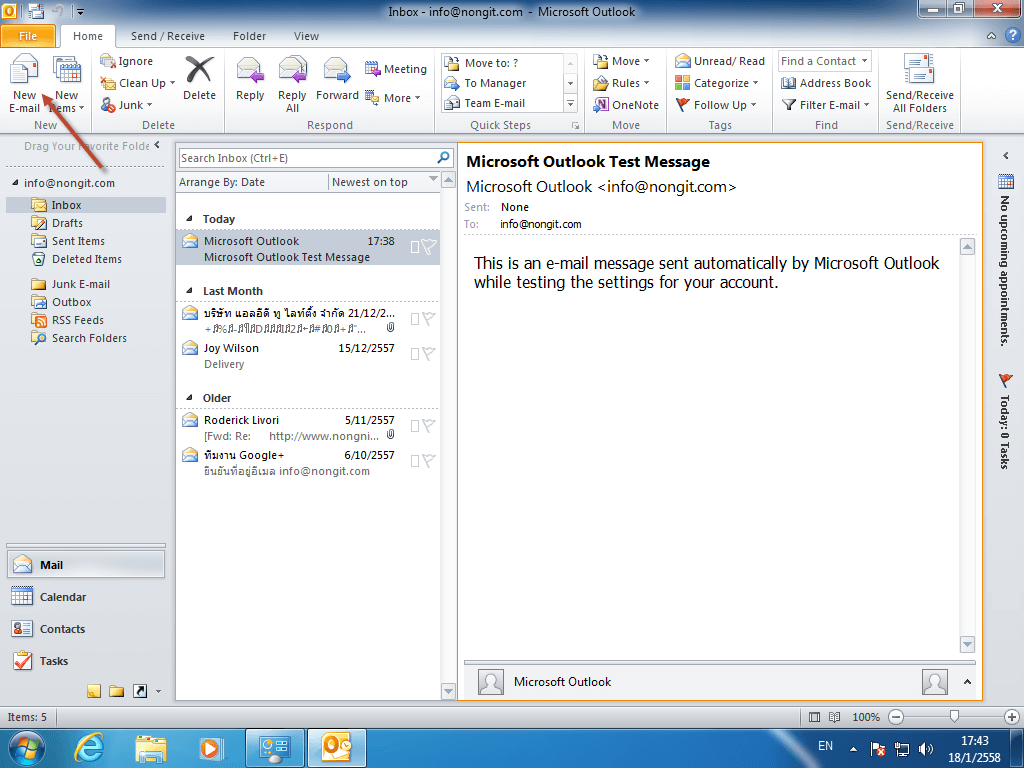 how to make a signature in outlook