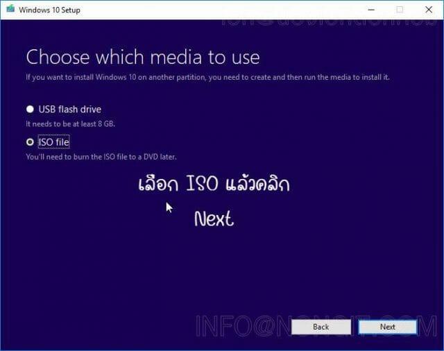 วิธีดาวน์โหลด Windows 10 ไฟล์ ISO