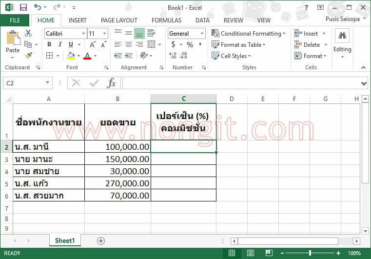 excel-if-01