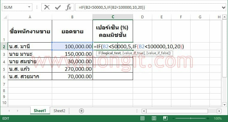 excel-if-03