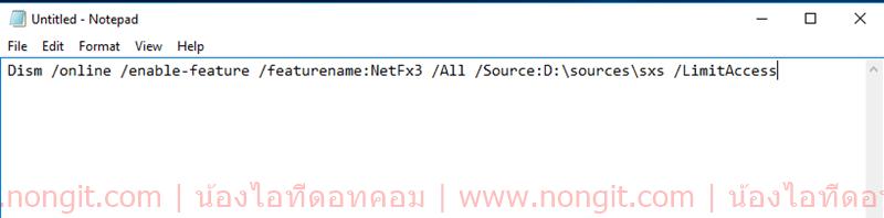 วิธีติดตั้ง  net framework 3 5 บน Windows 8 1/10 Offline