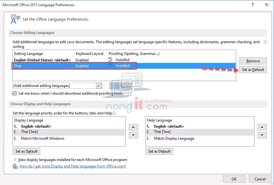 nongit-change-language-ms-2013-01