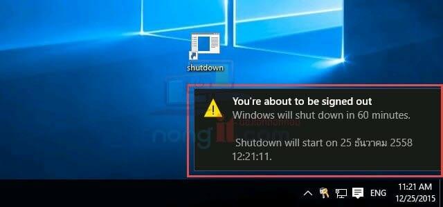 nongit-auto-shut-down-05