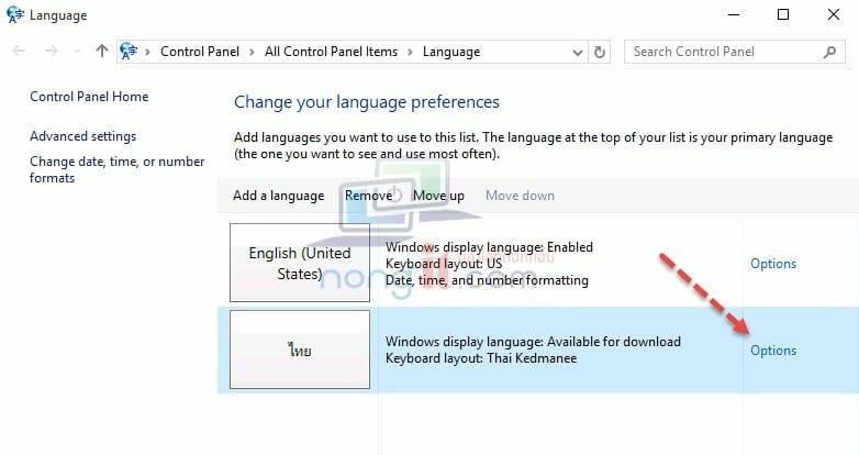 nongit-display-thai-language-01