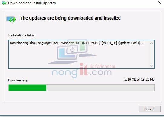 nongit-display-thai-language-03