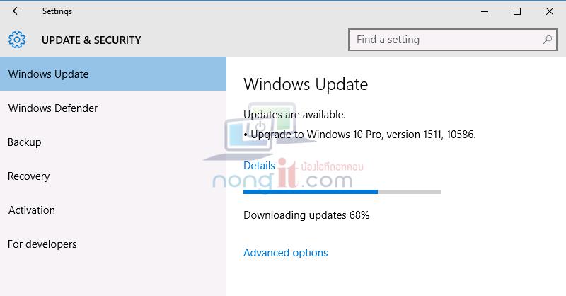 อัพเดท Windows 10 Version 1511: November 2015