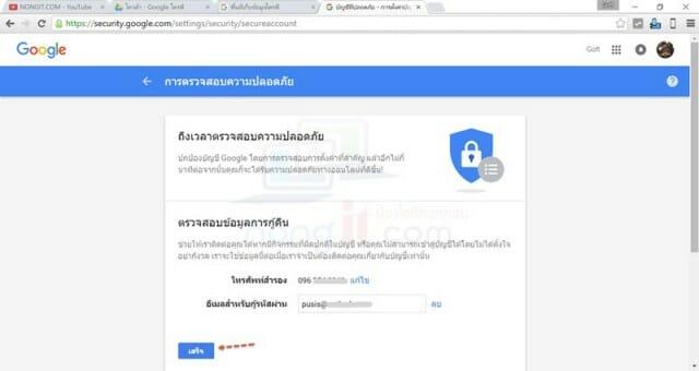 nongit-free-storage-google-00
