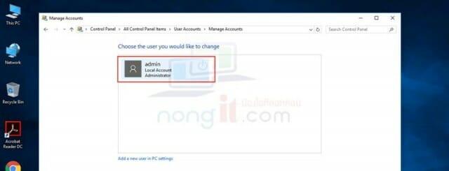 nongit-change-user-account-name-03