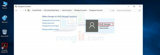 nongit-change-user-account-name-06