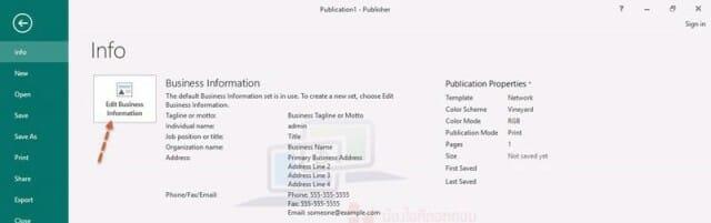 วิธีทํานามบัตร publisher