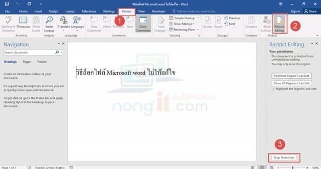 nongit-protected-document-03