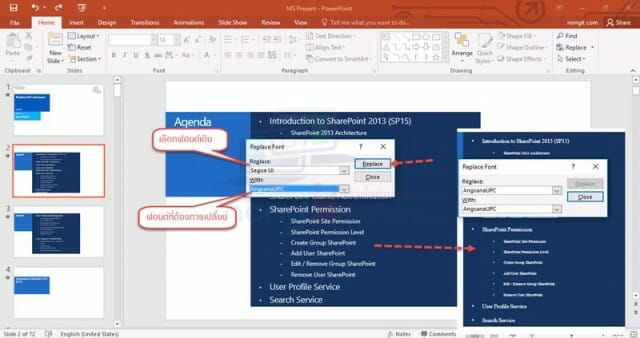 replace-font--powerpoint-03