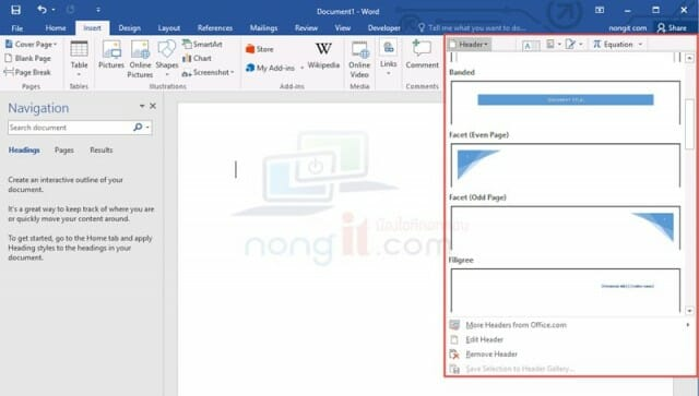how-to-insert-header-ms-word-02