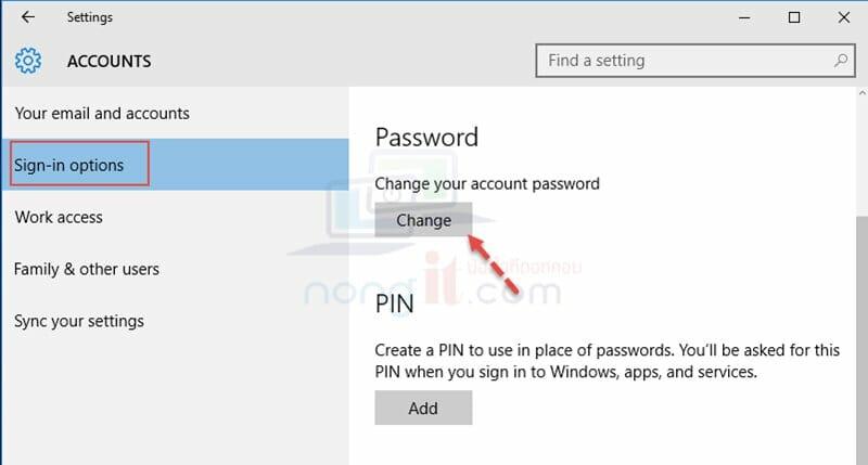 how to change windows 10 password hint