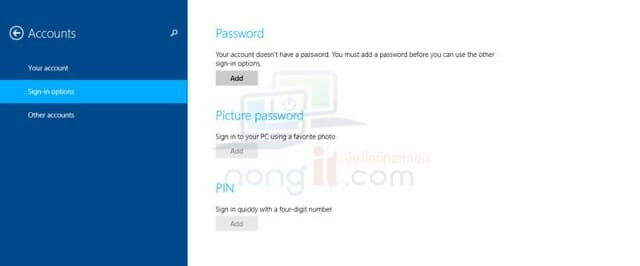 remove-password-windows8.1-13
