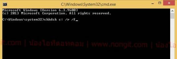 check-disk_01