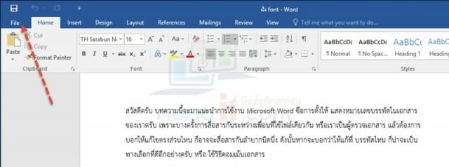 embed-font-word-file-01