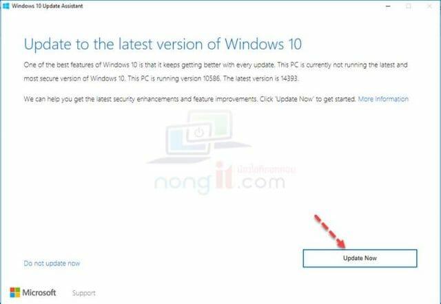 Windows10_UPDATE_1607_06