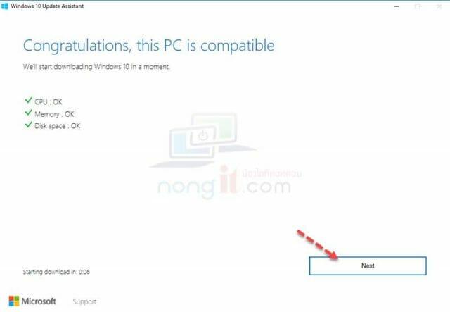 Windows10_UPDATE_1607_07