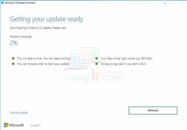 Windows10_UPDATE_1607_08