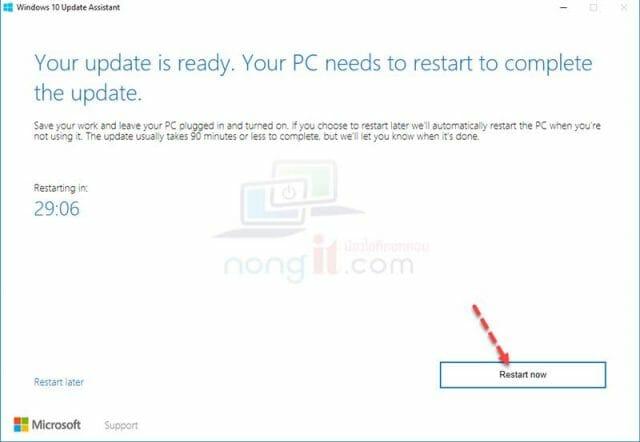 Windows10_UPDATE_1607_09