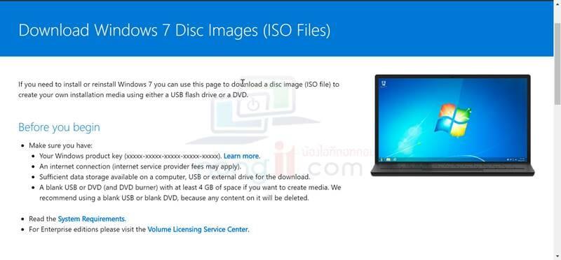 ดาวน์โหลด Windows 7 ไฟล์ .iso ต้นฉบับจากเว็บไมโครซอฟท์