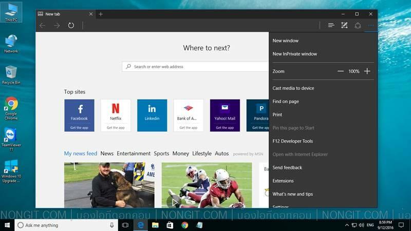 เปลี่ยนธีม Microsoft Edge