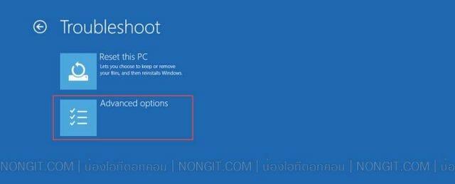 รูปตัวอย่างที่ 3 เข้า Safe mode ใน Windows 10
