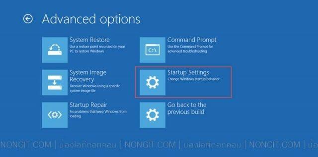 รูปตัวอย่างที่ 4 เข้า Safe mode ใน Windows 10