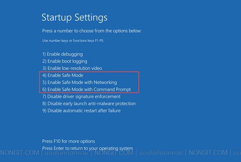 วิธีเข้า Safe mode Windows 10