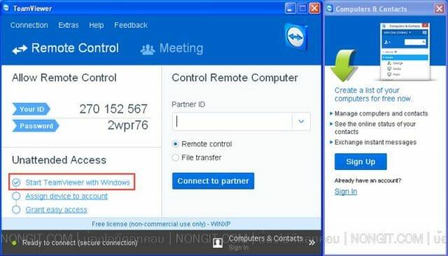 start-teamviewer-with-windows-06