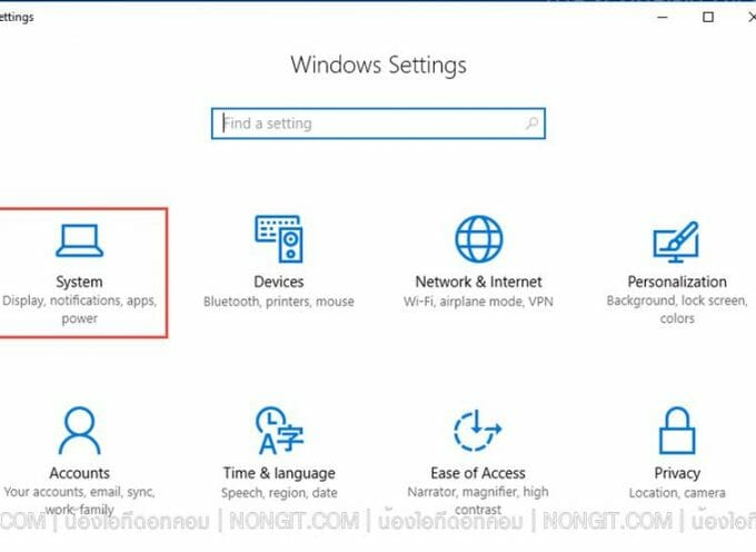 เปลี่ยนโปรแกรมเริ่มต้นเปิดไฟล์ .PDF หรือไฟล์อื่นๆ Windows 10