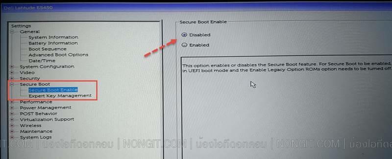 ตั้งค่า BIOS โน๊ตบุ๊คหรือพีซีให้ Boot Windows แบบ UEFi - NONGIT COM