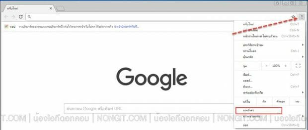 google-home-page_01