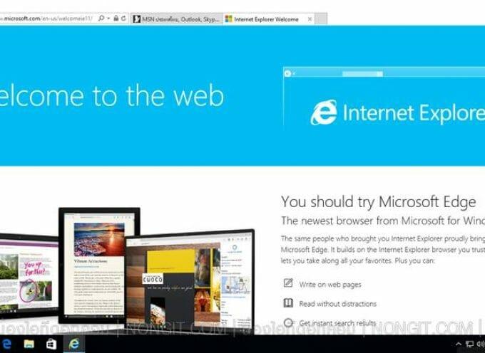 เปิด Internet Explorer 11 ใน Windows 10
