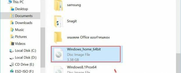 สอนลง Windows 8.1/10 ให้ Boot จาก USB แบบ UEFI
