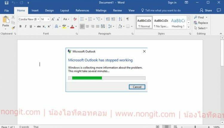 แก้ไขเปลี่ยนภาษาแล้วค้างบ่อยใน Word, Outlook 2013/2016