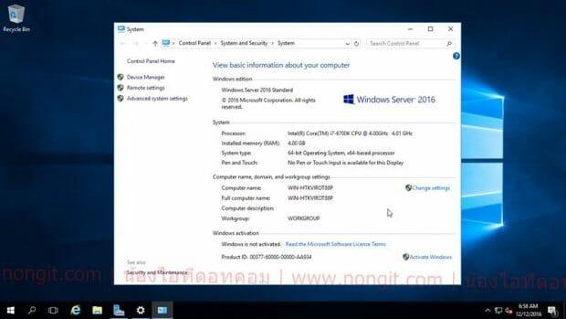 install-window-server-2016_14