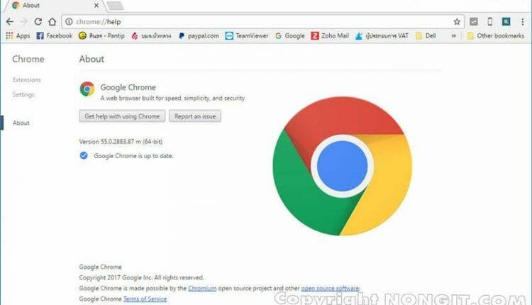 วิธีดูรหัสผ่าน Password เว็บที่เคยบันทึกไว้บน Google Chrome