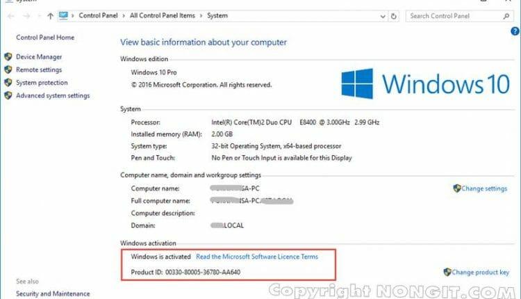 วิธีใส่ Product Key ระบบ Windows 10