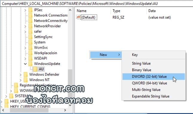 แนะนำวิธี ปิดอัพเดท Windows 10 ไม่ให้ Windows update ทำงานได้อีก