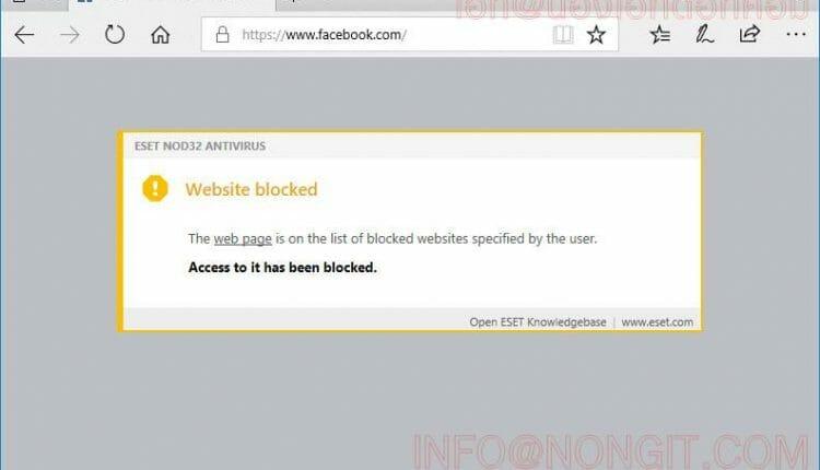 วิธีการบล็อกเว็บไซต์ใน ESET NOD32