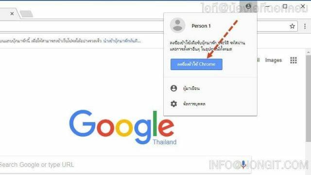 รูปภาพตัวอย่างที่ 1 วิธีติดตั้ง GoogleCloud Print