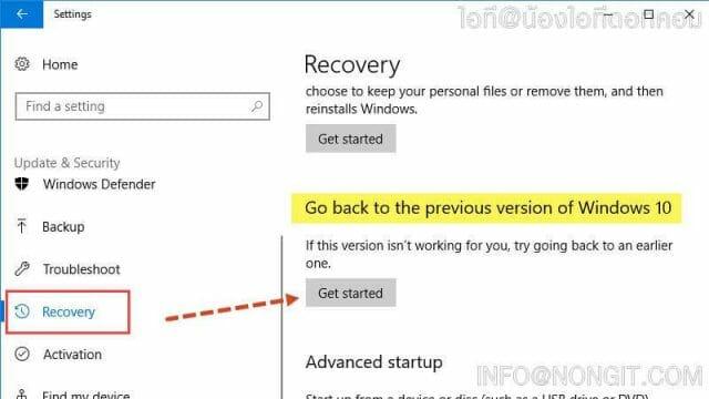 รูปตัวอย่างที่ 8 วิธีย้อนกลับ Windows 10 v1703