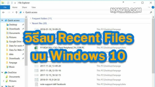 how to fix 100 disk usage windows 8.1